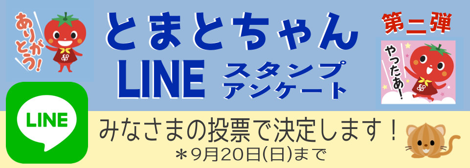 line_q.jpg