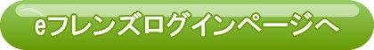 loginbn.jpg