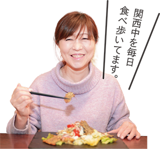 no29_recipe_02.png