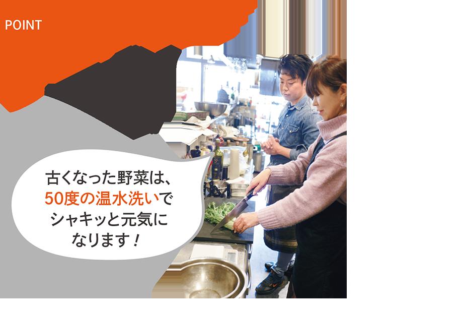 no29_recipe_07.png