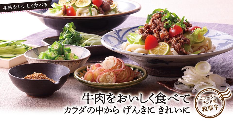 no34_recipe_05.png