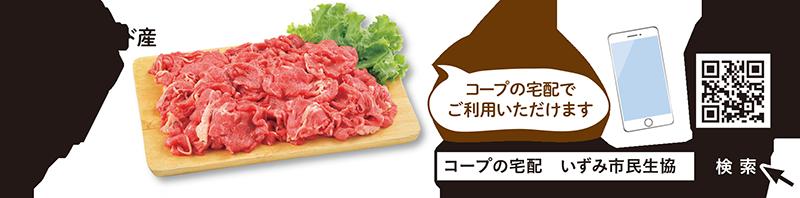 no34_recipe_08.png