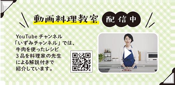 no34_recipe_10.png