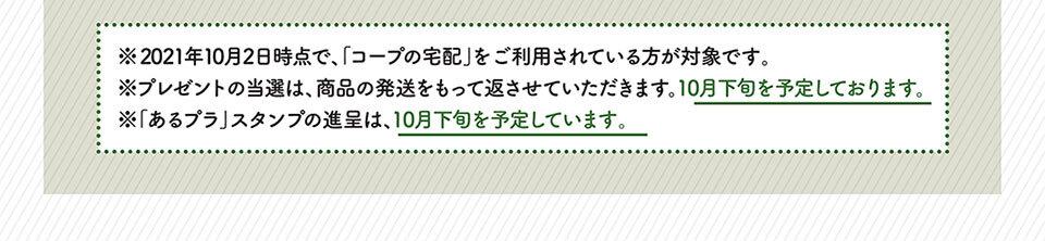 ac_lp_05_03b.jpg