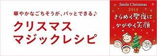 top_main_img_201503_01.jpg